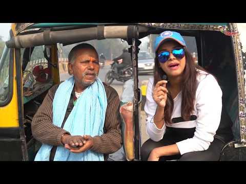 Patna ki Auto - Biography