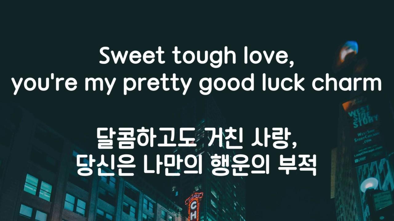 Avicii - Tough Love (한글 가사 해석) ft. Agnes, Vargas & Lagola