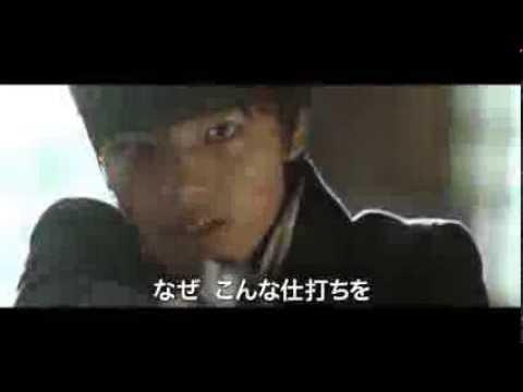 映画『ファイ 悪魔に育てられた少年』予告編