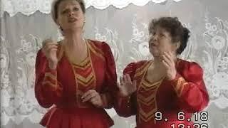 Пара голубей Кубанская народная песня Поют Е Мамонтова, Л  Сербунова Ейск Олег Кузьменко