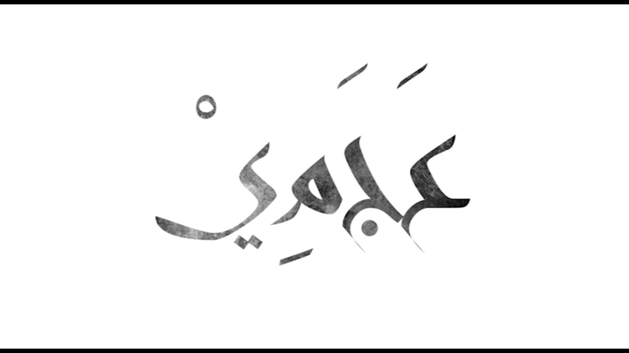 dahmane el harrachi bilad el khir