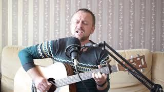 Песня под гитару - Случайная связь (cover by Алексей Иванов)