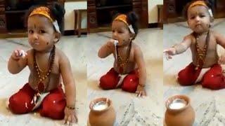 हरे कृष्ण हरे कृष्णना,कृष्ण ना कृष्ण हरे हरे || Happybirthday God krishna