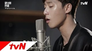 A Witch's Love A Witch's Love OST : Park Seo-jun - Come To My Heart_Park Seo-jun, Uhm Jung-hwa