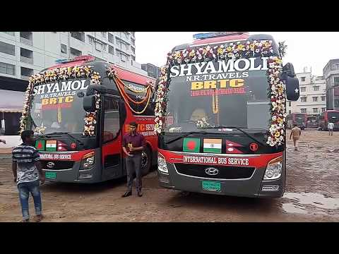 Pre Inauguration Ceremony of International Bus Service BBIN (Dhaka-Siliguri-Kathmandu)