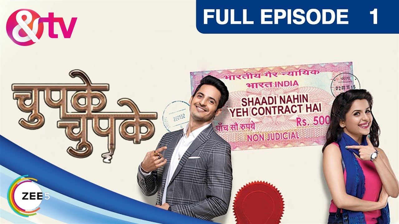 Download Chupke Chupke | Full Episode - 1 | Mohit Malhotra, Prithvi Hatte | And TV