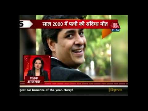 Shatak Aaj Tak: Rahul Gandhi Throws Dinner Party For Congress Leaders