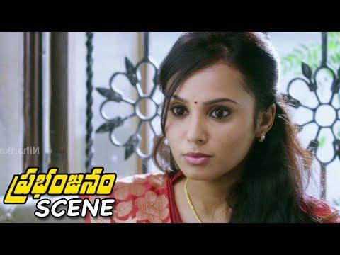 Aarushi & Chandu Join Politics | Nazar Best emotional dialogue Scene || Prabhanjanam Movie Scene
