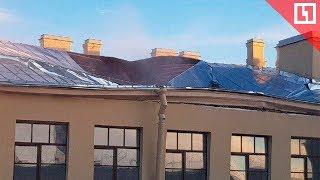 Крыша рухнула в университете в Петербурге. Стрим с места