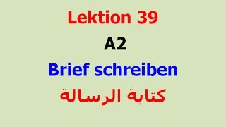 Goethe Zertifikat A2 Sprechen German Oral Exam A2