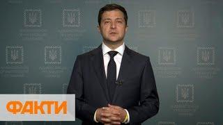 Зеленский предлагает люстрировать чиновников, работавших после Евромайдана