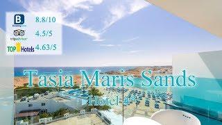 Tasia Maris Sands Hotel 4*| Кипр, Айя-Напа|Обзор отеля