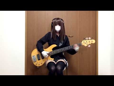 Poker face bass cover