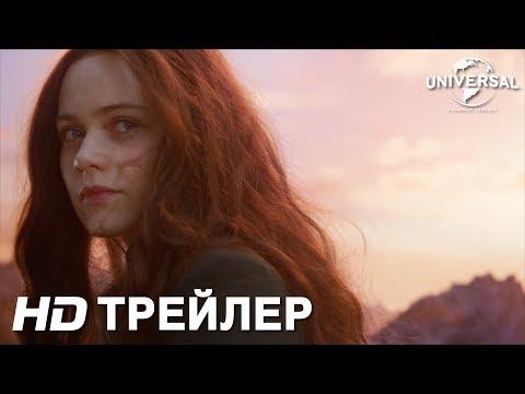ХРОНИКИ ХИЩНЫХ ГОРОДОВ | Трейлер 3 | в кино с 6 декабря