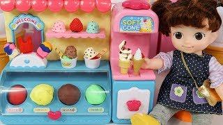 콩순이 아이스크림 가게 장난감 달님이 클레이 똘똘이 주스 만들기 놀이 Baby Doll Ice Cream Shop Play Doh Toys