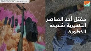عملية نوعية للجيش المصري شمال سيناء