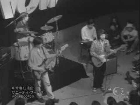 서니 데이 서비스 (PV)サニーデイ・サービス - 青春狂走曲
