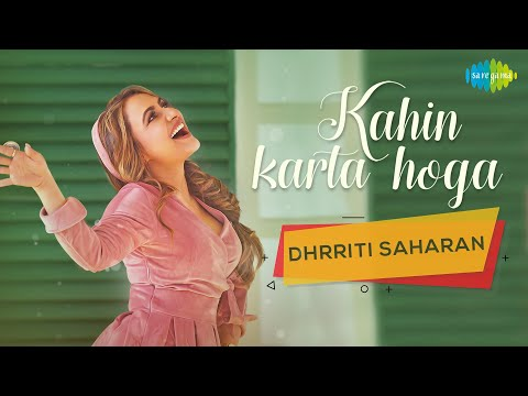 Kahin Karta Hoga Woh Mera Intezar | Dhrriti Saharan | Official Music Video