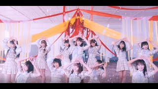 =LOVE(イコールラブ) /「探せ ダイヤモンドリリー」【MV ダンス&リップver】