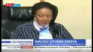 Nafasi za vyuo nchini Kenya
