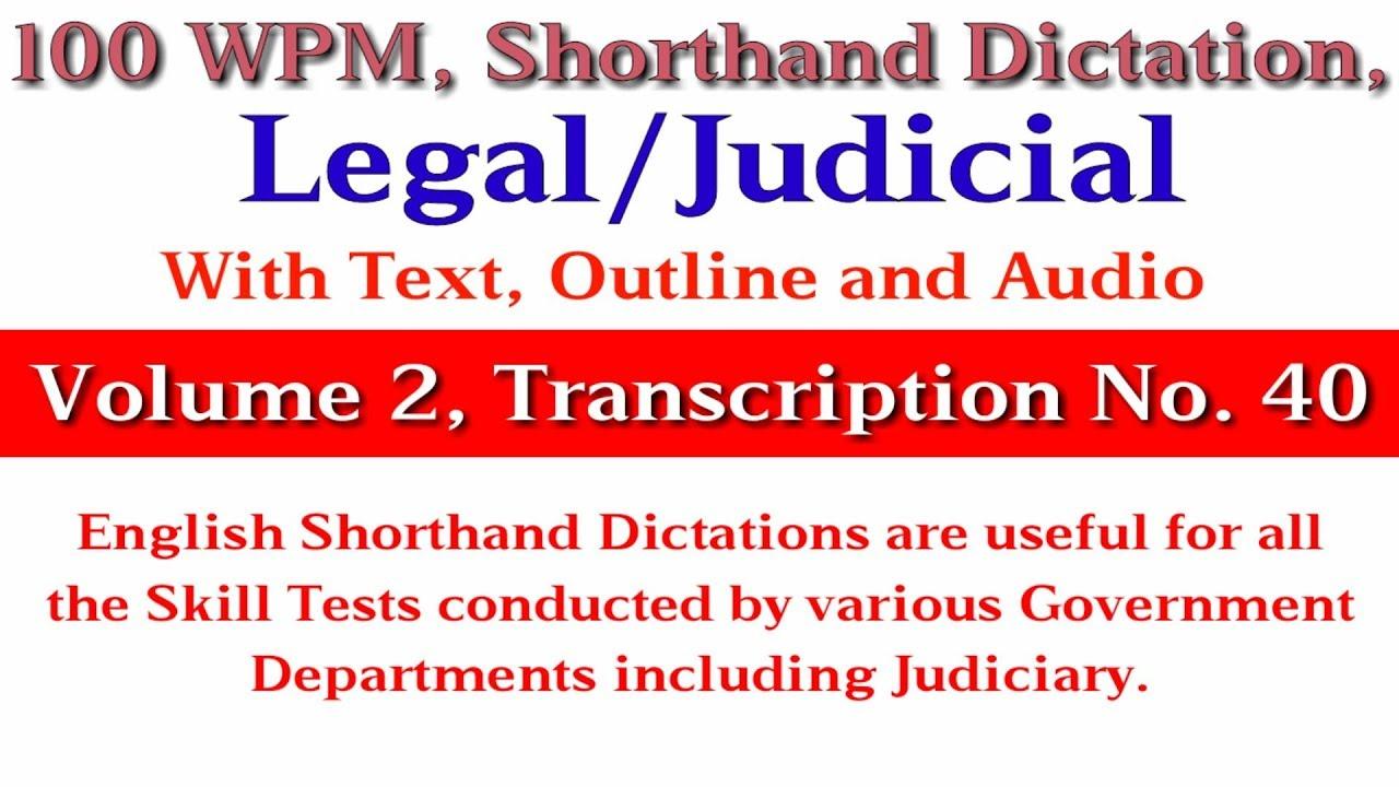 Shorthand Dictation Legal - cinemapichollu