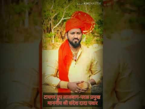 Rubabdar Sandesh Pawar... 👑 Dipya Bhai Ch Kalij... ❤️