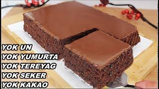 3 MALZEMELI 5 DAKIKADA ÇİKOLATALI PASTA KEK  ✅ 3 ingredient CHOCOLATE CAKE ! Lock Down Cake Recipe!