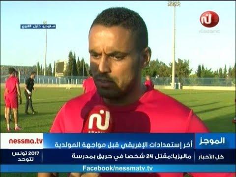 نشرة أخبار الرياضية الساعة 14:00 ليوم الخميس 14 سبتمبر 2017