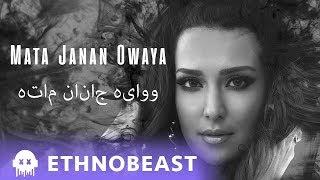 Mozhdah - Mata Janan Owaya (Official Audio) #WORDS