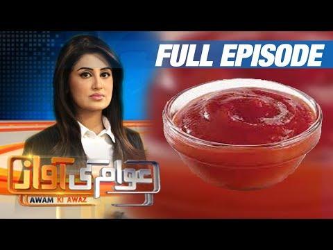 Jaali Ketchup   Awam Ki Awaz   SAMAA TV   13 Sept 2017