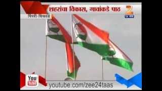 Zee24Taas : No Development In Urban Pimpri Chinchwad