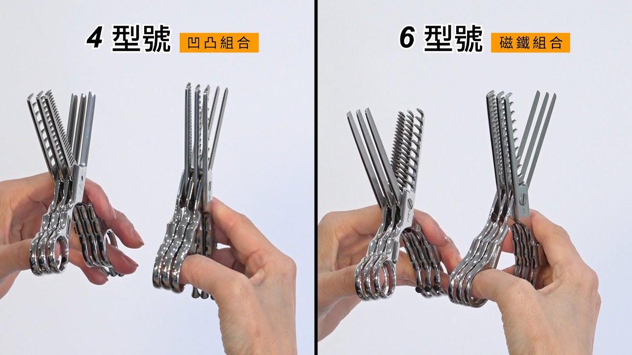 韋恩智慧型組合剪刀【升級啦!】