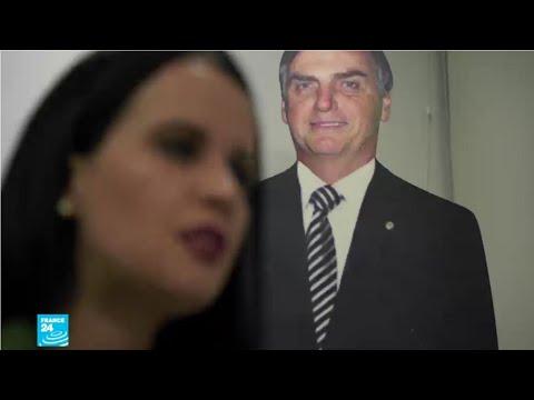 البرازيل الخامسة عالميا في عدد جرائم قتل النساء!!  - 16:54-2019 / 7 / 5