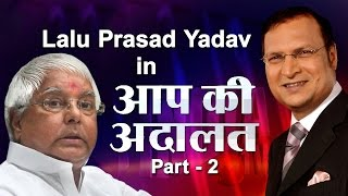RJD Supremo Lalu Prasad Yadav in Aap Ki Adalat (PART 2) - India TV