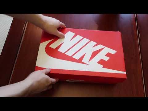 nike-air-max-1-premium-'desert-sand'-sneaker-unboxing