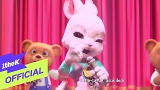 Gambar cover [MV] Kim Yonja(김연자) _ Ssuk Duk Koong(쑥덕쿵) (Animation Ver.)