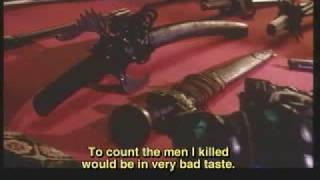 Aragami (2003) trailer