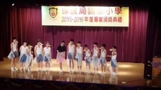 保良局錦泰小學 2016 畢業禮表演 P.6D天鵝湖