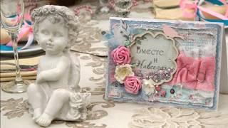 Релиз: романтический вечер на годовщину свадьбы, 10 лет, Розовая свадьба