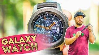 Galaxy Watch - огляд смарт годин Samsung