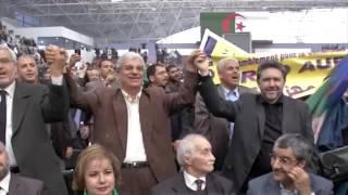 خطاب الأزمة المالية.. ورقة أحزاب المعارضة في الجزائر في انتخابات 2017