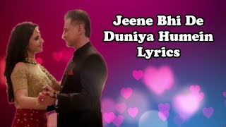Jeene Bhi De Duniya Humein Lyrics | Dil Sambhal Jaa Zara Title Song | Latest Love Song