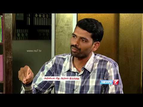 Varaverparrai: Environmental activist Angles Raja to News 7 Tamil