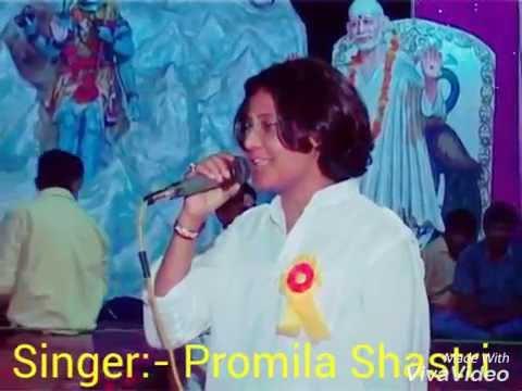 Hamne Bharosa Kar Liya Sarkar......
