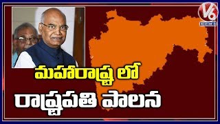 President's Rule Imposed In Maharashtra | V6 Telugu News