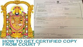 HOW TO GET CERTIFIED COPY FROM COURT Legal Advice कानूनी सलाह