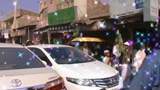 Jaloos 12 Rabi-Ul-Awal 2017