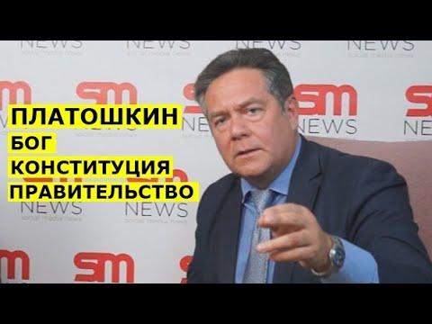 Николай Платошкин. Изменения