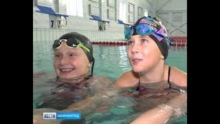 В Калининграде бассейн Дворца спорта «Юность» открылся после капремонта