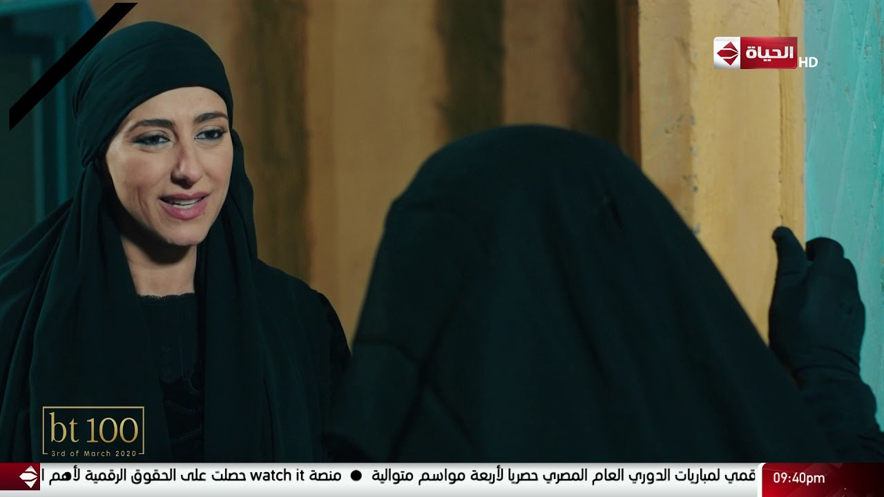 مسلسل بت القبايل - رحيل دخلت عليها واحدة شحاتة منتقبة عايزة حسنة خطفت منها بنتها وهربت